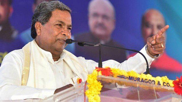 مرکزی حکومت کرناٹک کے ساتھ امتیازی سلوک کر رہی ہے: سدارمیا