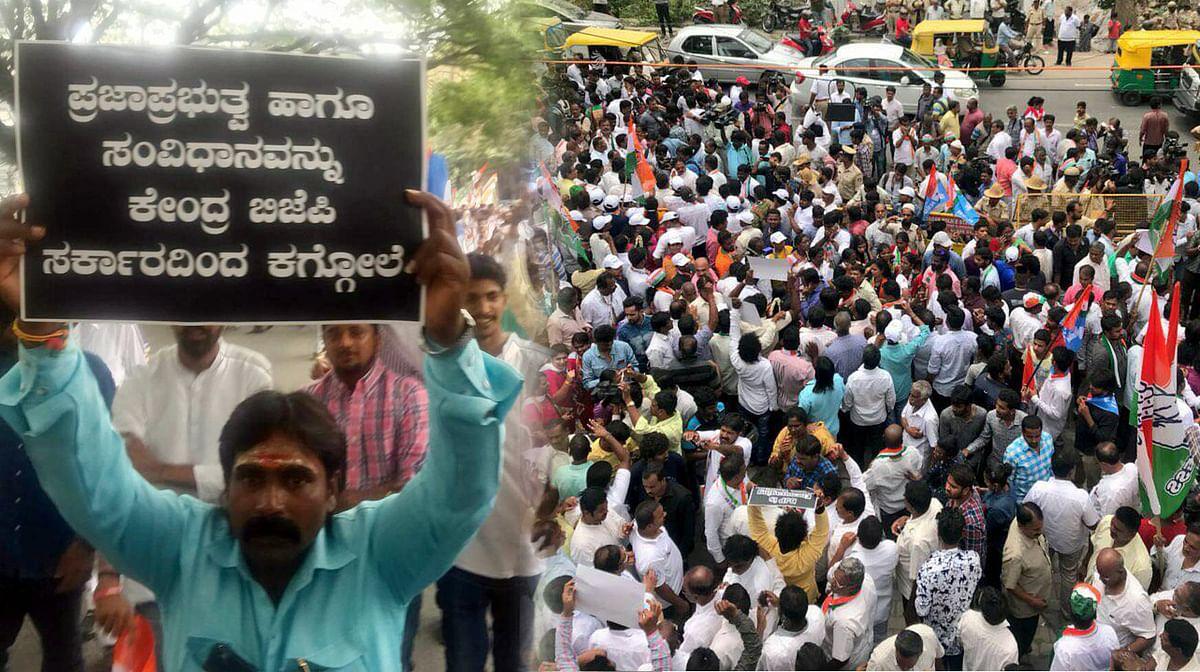 کرناٹک میں احتجاج کرتے کانگریس کارکنان