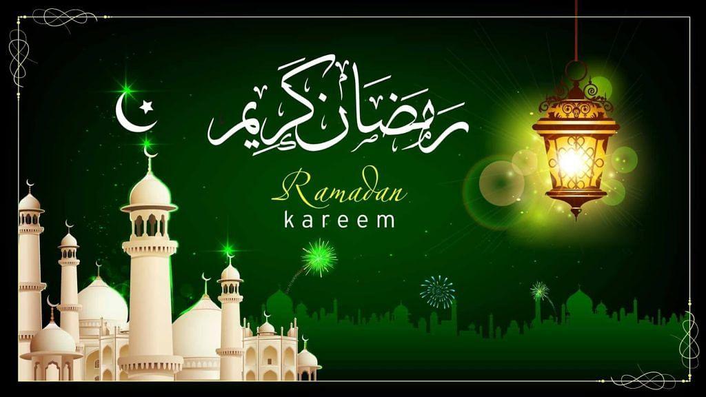 رمضان المبارک: مقصد، فضیلت اور اہمیت