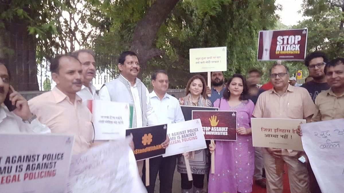 اے ایم یو پر ہندو تنظیموں کے حملہ کی عدالتی جانچ کا مطالبہ