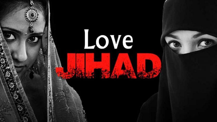 لو جہاد قانون لانے کے لیے گجرات بھی تیار، نائب وزیر اعلیٰ کا بیان آیا سامنے