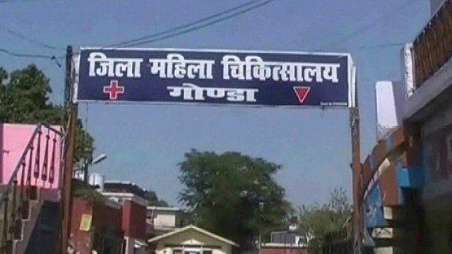 اترپردیش: رشوت نہیں ملی تو ڈاکٹر نے علاج سے کیا منع، بے بس خاتون مریض ہلاک