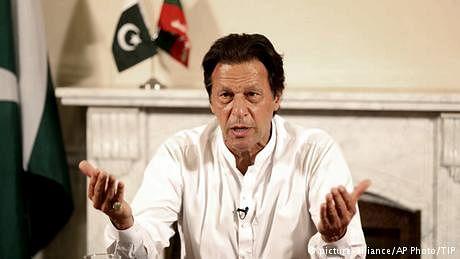 ملک چلانے کے لئے پیسے نہیں ہیں: عمران خان