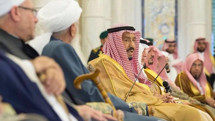 سعودی عرب: افغانستان میں قیام امن کے لئے علماء کانفرنس