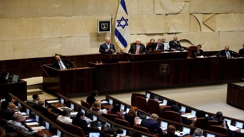 اسرائیل کو 'یہودیوں کی قومی ریاست' قرار دینے کا متنازعہ بل منظور