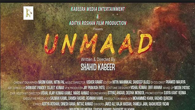 فلم ریویو...  گؤ رکشکوں کی غنڈہ گردی کو بیان کرتی فلم 'اُنماد'