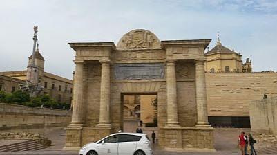 مسجدِ قرطبہ