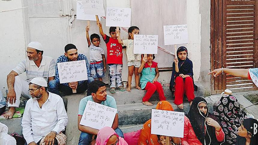 گڑگاؤں: مسجد سیل کے بعد مسلم طبقہ سراپا احتجاج