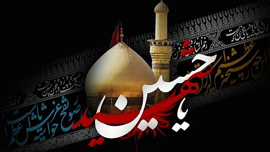 یومِ عاشورہ پر خاص: امامِ حسینؓ محترم تھے اور محترم ہیں... مفتی محمد مکرم