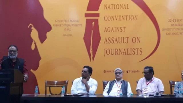 صحافیوں پر حملہ اور تشدد... 200 سے زائد معاملوں پر رپورٹ جاری