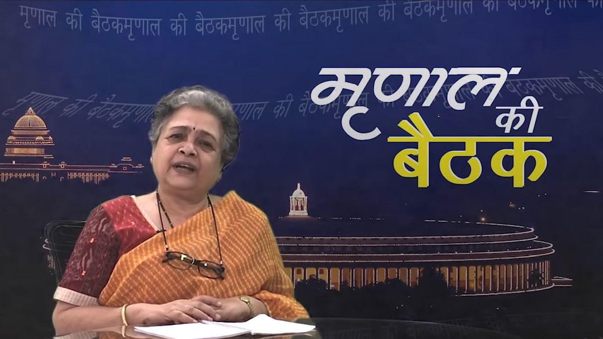 مرنال کی بیٹھک: راجستھان میں ووٹر لسٹ سے ووٹروں کے نام غائب