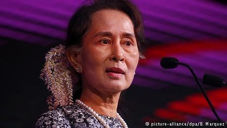 میانمار کی خاتون رہنما آنگ سان سوچی سے انسانی حقوق کا ایوارڈ واپس لینے کا فیصلہ