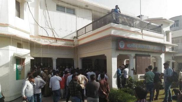 راجستھان: ٹکٹ کٹنے سے ناراض بی جے پی کارکنان کا ہنگامہ، 250 لوگوں نے پارٹی چھوڑی