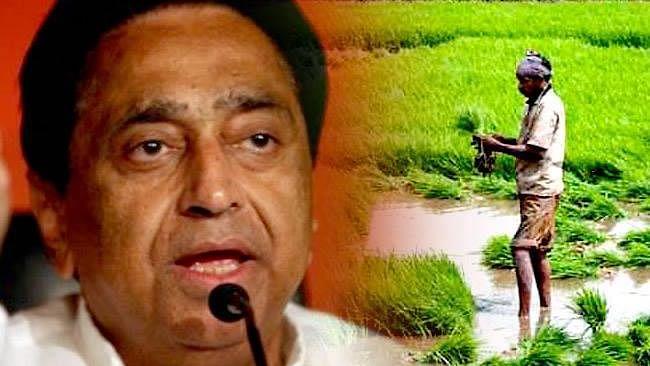 مدھیہ پردیش: کسانوں کو کمل ناتھ حکومت نے دیا ایک اور تحفہ، بجلی بل نصف کرنے کا عمل شروع