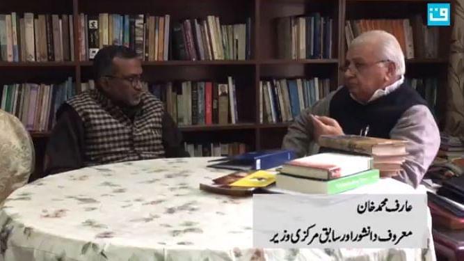 بابری مسجد کی شہادت کا سیدھا تعلق شاہ بانو کیس سے ہے:عارف محمد خان