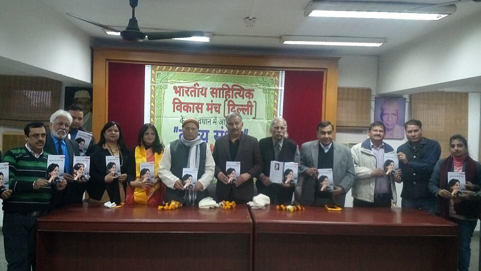 'پُروانچل ہندوستان کی تہذیب و ثقافت کا گہوارا'