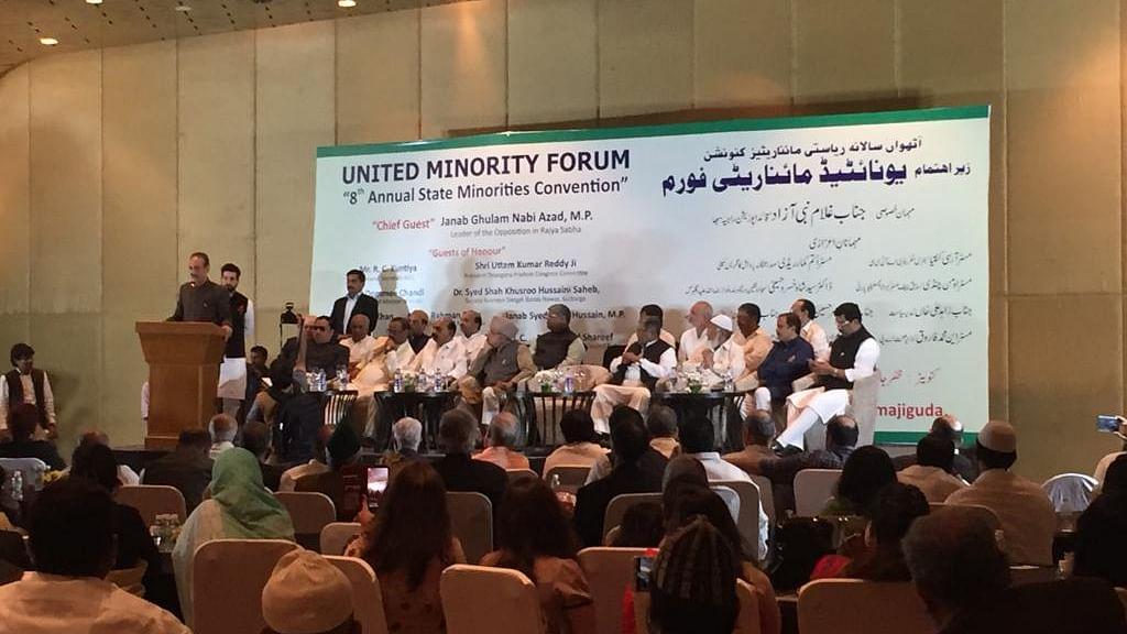 'تلنگانہ کے مسلمانوں کی ذمہ داری ہے کہ اچھے رہنماؤں کو کامیاب بنائیں'