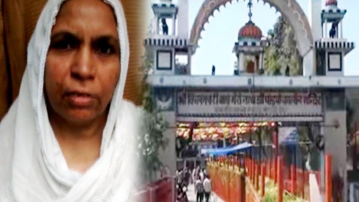 مسلم خاتون کی دریا دلی: مندر کے لئے مانگا چندہ تو دے دی اپنی زمین
