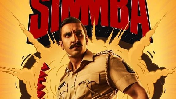 فلم ریویو: رنویر سنگھ اور سارہ علی خان کی 'سِمبا'، روہت شیٹی کے گھسے پٹے انداز