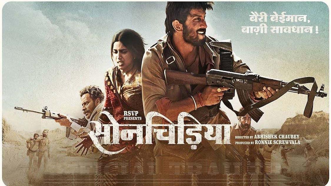 کیا فلم 'سون چڑیا'میں منوج واجپئی کا کردار ڈاکو مان سنگھ سے متاثر ہے؟