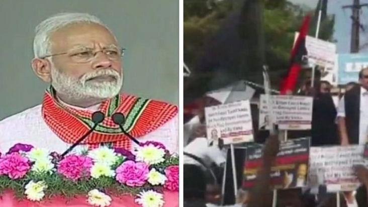 تمل ناڈو: مدورائی میں وزیر اعظم نریندر مودی کی مخالفت، 'گو بیک مودی' کے لگے نعرے