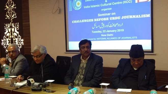 'اردو صحافت کو عصری تقاضوں سے ہم آہنگ کرنے کی ضرورت'