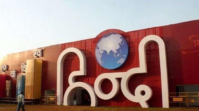 عالمی یوم ہندی پر خاص: کئی زبانوں کا سنگم ہے 'ہندی'... مرنال پانڈے