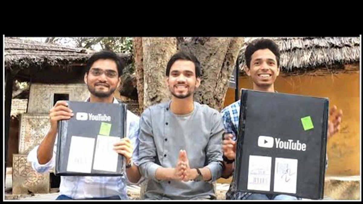 دہلی: 'یو ٹیوب' کے ذریعہ تعلیمی خدمات انجام دے رہے جعفرآباد کے تین نوجوان