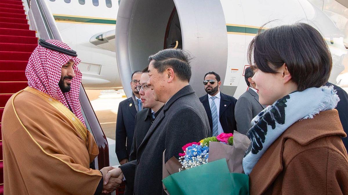 پاکستان اور ہندوستان کے بعد چین کے دورے پر پہنچے سعودی شہزادہ محمد بن سلمان
