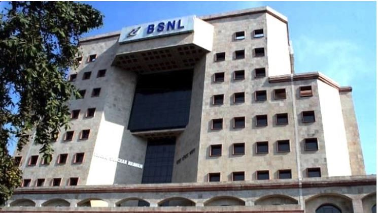 MTNL اور BSNL  کے ہزاروں ملازمین کو نوکری سے نکالے گی مودی حکومت!
