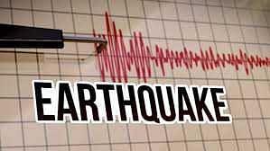 اہم خبر: انڈونیشیا میں زلزلے کے شدید جھٹکے