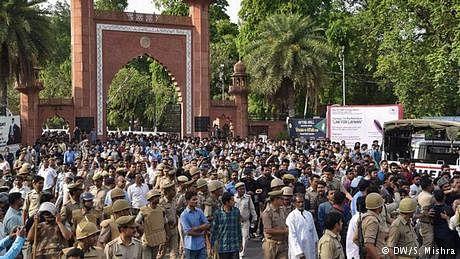 بھارت: علی گڑھ مسلم یونیورسٹی پھر تنازعےسے دوچار