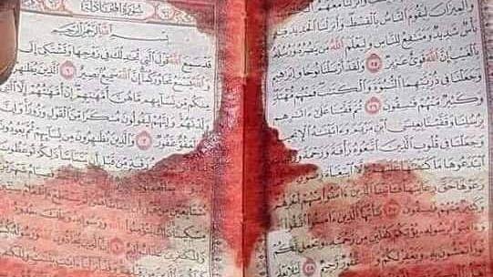 مساجد پر حملہ: شہیدوں کی شہادت کا گواہ قرآن بھی بنا