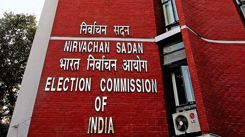 الیکشن کمیشن آف انڈیا کی ٹیم دو روزہ دورہ پر کشمیر پہنچی