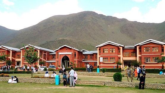 کشمیر: اسلامک یونیورسٹی کے 19 مارچ کو طے شدہ تمام امتحانات ملتوی
