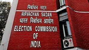 شعلہ بیانی اور ضابطہ اخلاق کی خلاف ورزی کے درمیان سبھی کی سوالیہ نظریں انتخابی کمیشن پر