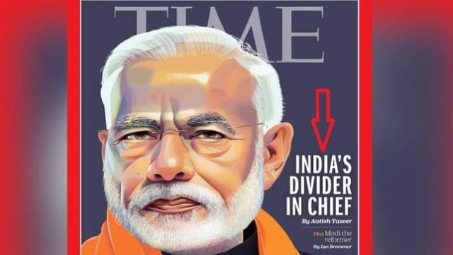 'ٹائم' میگزین نے مودی کو بتایا 'ہندوستان کا تقسیم کرنے والا سربراہ'