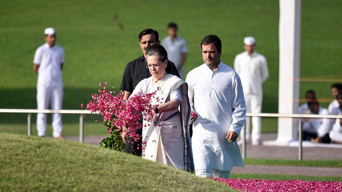 جواہر لال نہرو کا یوم وفات... سونیا اور راہل سمیت کئی بڑے لیڈروں کے ذریعہ خراج عقیدت پیش