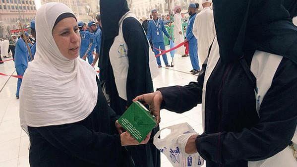 اللہ کے مہمانوں کی خدمت کے جذبے سے سرشار، بیت اللہ کی خاتون خدام