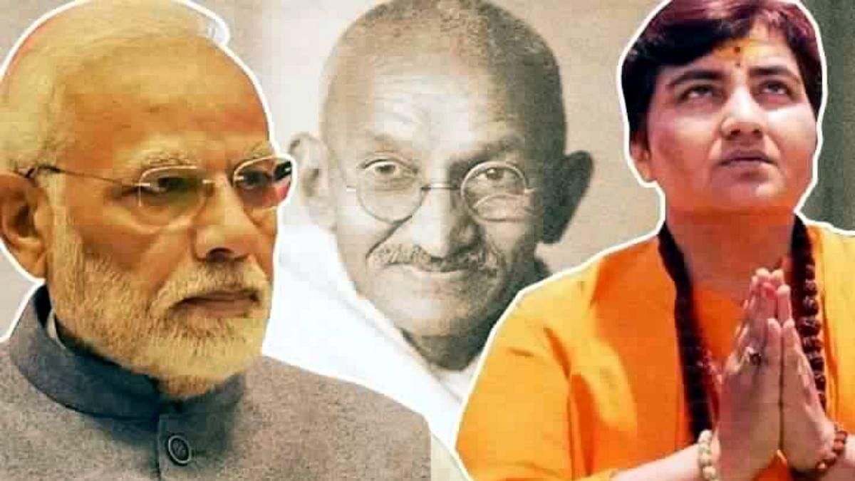 کیا بھوپال سے پرگیہ کی فتح گاندھی کے قاتل گوڈسے کے نظریات کی کامیابی ہے؟