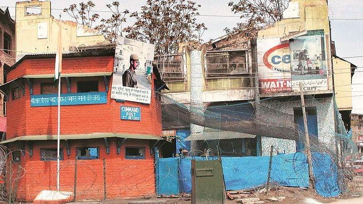 کشمیر میں تفریح کے لئے 'ملٹی پلیکس' سینما گھر قائم کیے جائیں گے: گورنر ستیہ پال