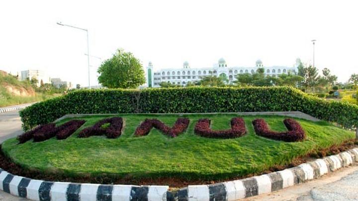 حیدرآباد: اُردو یونیورسٹی میں داخلوں کی آخری تاریخ 30 جون