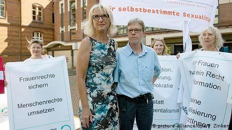 اسقاط حمل سے متعلق آن لائن سروس دینا مہنگا پڑا، جرمن ڈاکٹروں پر جرمانہ