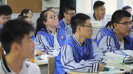 چین کا اسکول، بچوں کا کوئی جذبہ خفیہ نہیں رہے گا