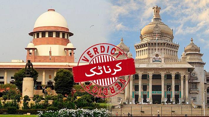 کرناٹک پر سپریم کورٹ کا فیصلہ بی جے پی کے خلاف: کانگریس