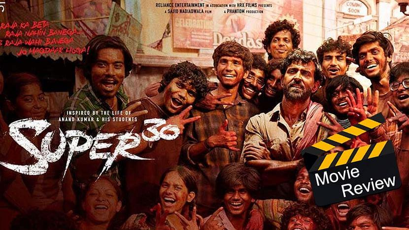 فلم ریویو 'سپر 30': کہانی اور بچے فلم کے اصل ہیرو، 'بِہاری لہجہ' کمزور لیکن رتک اثردار