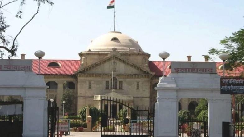 یوگی راج میں عدالتی احاطہ بھی غیر محفوظ، سیکورٹی مانگنے پہنچے عاشق و معشوق کا اغوا
