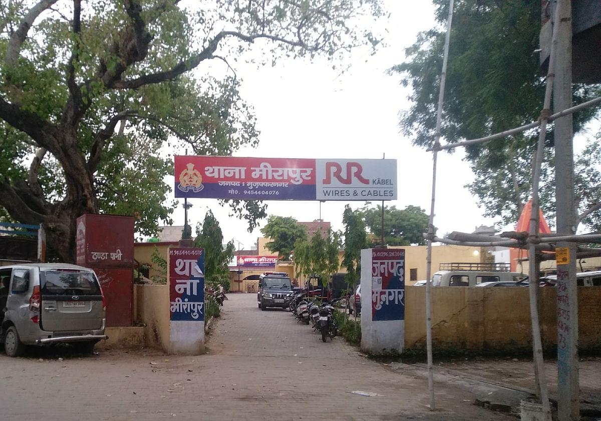 مظفرنگر ضلع کا تھانہ میرانپور