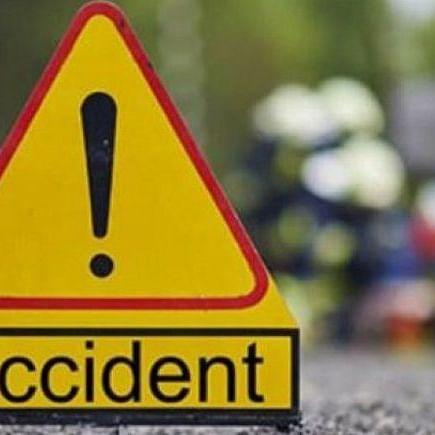 سڑک حادثہ