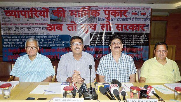 جھارکھنڈ: سینکڑوں کارخانوں پر لگا تالا، ریاست کی بی جے پی حکومت بن رہی ہدفِ تنقید